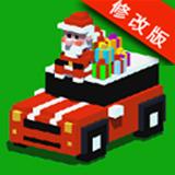 像素公路狂飙修改版v1.2.2