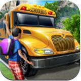 校车司机爬坡修改版v1.3