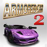 装甲飞车2破解版v1.0.4
