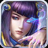 不朽剑仙手游官方版v1.0