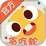 贪吃蛇儿童版安卓版v1.0