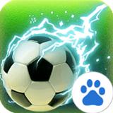 全民足球经理百度版v2.9.0