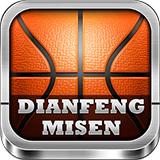 巅峰篮球经理百度版v2.0