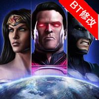 injustice无限金币v2.1.1