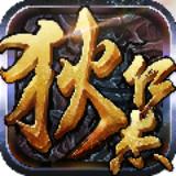 神探狄仁杰v1.0.8