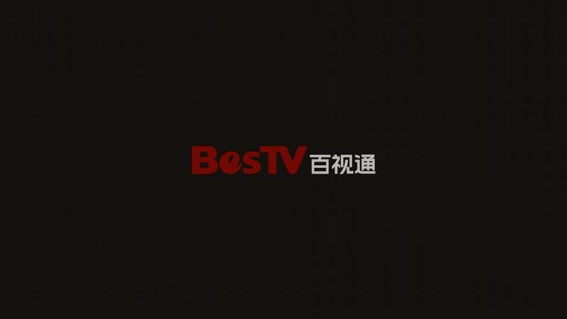 百视通TV截图3