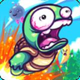 超级弹射龟修改版 手机版v2.3