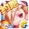 天天酷跑2017春节无限钻石版 安卓版v1.0.39.0
