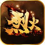 烈火战歌内购版 无限金币版v1.0