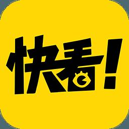 快看漫画手机版v3.5.1