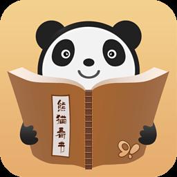 熊猫看书v6.9.0