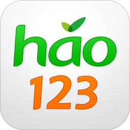 hao123上网导航v6.0