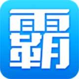 学霸君安卓版v4.6.2