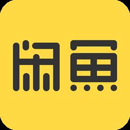 闲鱼手机版v4.0.5
