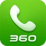 360免费电话安卓版v3.3.0