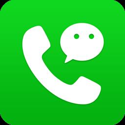微信电话本v4.2.0