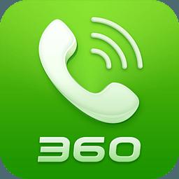 360安全通讯录v3.3.0