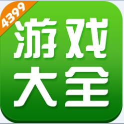 4399游戏盒手机版v3.0.0.8
