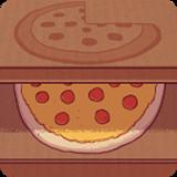 美味披萨破解版