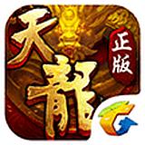 天龙八部3D 手机版v1.132