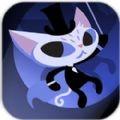 宝石怪盗猫 中文版