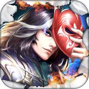 权倾三国手游IOS版 正式版