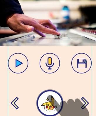 全民K歌变声软件安卓版截图4