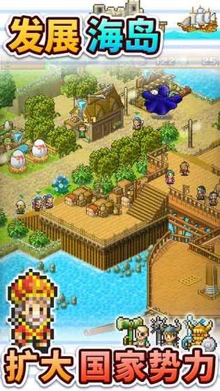 大海贼探险物语中文版截图2