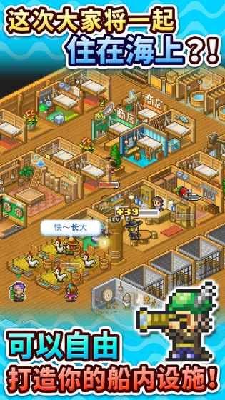 大海贼探险物语中文版截图3