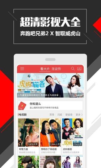 樱桃视频宅男福利在线免费观看app截图2
