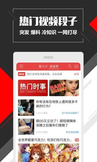 �烟乙��l宅男福利在�免�M�^看app截�D3