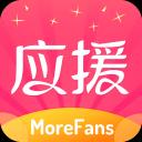 明星应援软件(粉丝应援互动平台)手机版v1.0