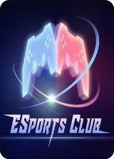 电竞俱乐部安卓正式版最新版
