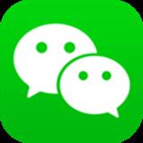 微信6.6.0版本最新版