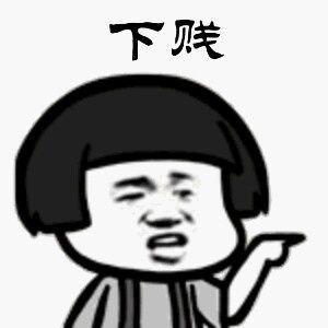 四川骂人表情包完整版手机版v1.0
