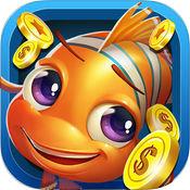 一起玩捕鱼游戏辅助外挂手机版