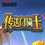 传送门骑士Portal Knights多益版最新版