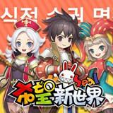 Seal希望:新世界正式版最新版