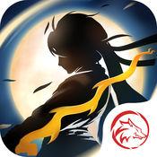 碧血剑苹果游戏客户端(卡牌策略)最新版
