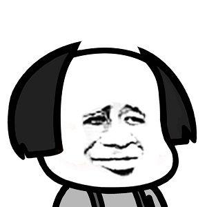 天太热换个文字蘑菇是一个非常好玩的聊天斗图图片,发型头天无表情熊猫表情表情图片