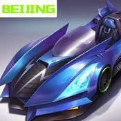 北京赛车内购解锁版修改版