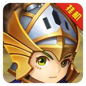冒险勇者团挂机版安卓版游戏手机版