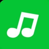 音乐扒手1.33最新版安卓版
