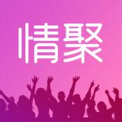 同乡情聚缘官方安卓版交友平台手机版
