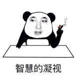 王思聪王之藐视表情包完整版手机版v1.0