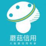 蘑菇信用app安卓版