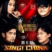 《给你看》杜星萤中国新歌声2live版在线试听