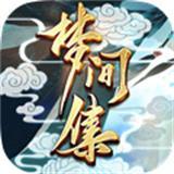 梦间集官网版手机版