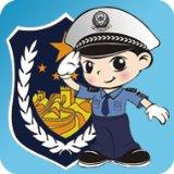 福州交警app官网安卓版