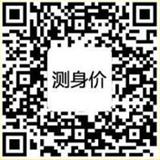 测身价二维码软件安卓版v1.0